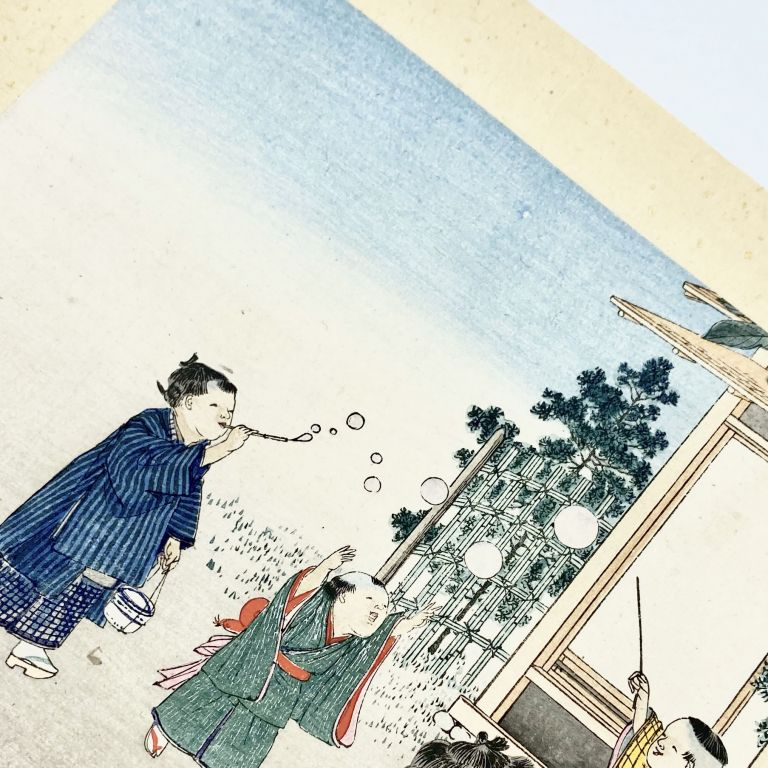 JAPANESE PAINTINGS: CHILDREN'S SPORTS