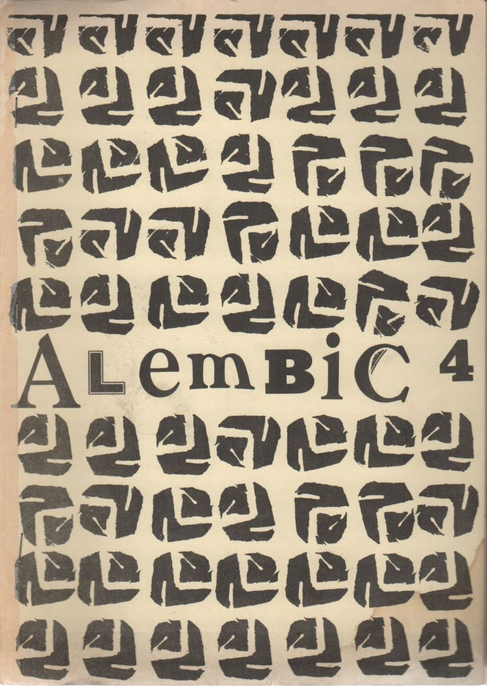 ALEMBIC 4: A Novel of New Poetry, Prose and Graphics. Robert HAMPSON.