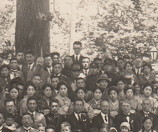 [Photo Album of a Lutheran Missionary in Japan]. Photography, Missionaries, Japan.