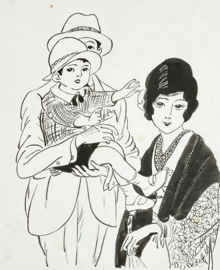 Pre-war manuscript of commercial drawings with Western and Japanese fashions. Anonymous